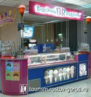 Baskin Robbins, ice-cream parlor