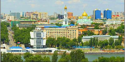 Rostov regional tourist information center (TIC)