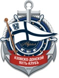 """1893"" Azov-Don Yacht Club"