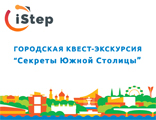 "Rostov-on-Don Official Tourist Web-Portal Got the Link For Free Downloading of the First Edutainment Quest About Rostov ""Secrets of Southern Capital"""