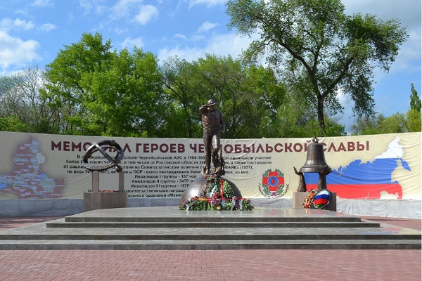 Monument to Chernobyl Disaster Liquidators (Clean-Up Workers) at Sholokhov Avenue