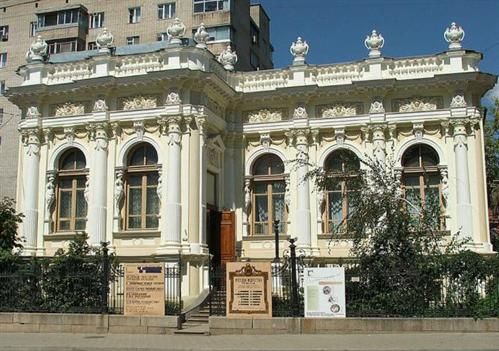 Rostov regional Museum of Pictorial Arts