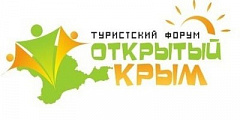 Seventh Tourist Forum Open Crimea to Take Place on October  30-31
