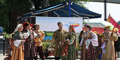 DON RIVER FESTIVAL WILL TAKE PLACE IN ROSTOV-ON-DON