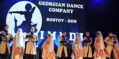 GEORGIAN NATIONAL HOLIDAY OF DAVITOBA CELEBRATED IN ROSTOV