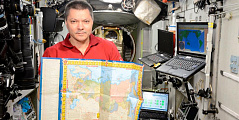 Congratulations on Cosmonautics Day to All Friends of Russia is My History Historical Parks from  Aboard International Space Station