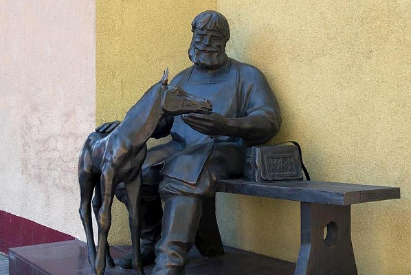 Monument to Veterinarians