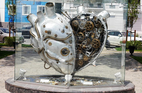 Sculpture Industrial Heart