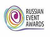 Don Area Festivals are Among Prize Winners of Russian Tourist Event Awards