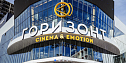Gorizont CINEMA & EMOTION