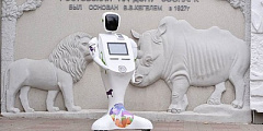 Now Rostov Zoo Has a Cashier Robot