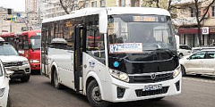 INTERESTING JOURNEY: SIGHTSEEING BUS LAUNCHED IN ROSTOV