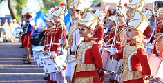 First Drummer Festival Took Place in Rostov