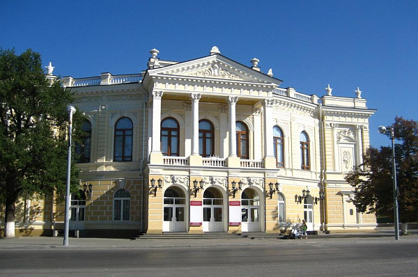 Rostov academic regional youth theatre
