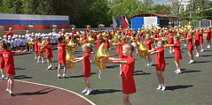 City-wide Festival of Children's Sports Took Place in Regional Capital