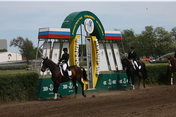 "Rostov racecourse /""Favorite"" Club/"